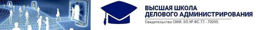 Бесплатная система контроля знаний педагогов (онлайн-семинары, тесты и олимпиады)